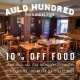 Auld Hundred